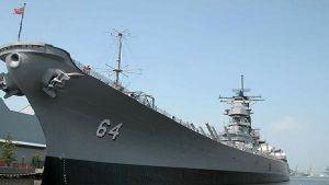 سفن حربية أميركية للسعودية بقيمة 11.25 بليون دولار